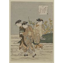 Suzuki Harunobu: The Ide Jewel River, a Famous Place in Yamashiro Province (Ide no Tamagawa, Yamashiro meisho), from an untitled series of Six Jewel Rivers (Mu Tamagawa) - Museum of Fine Arts