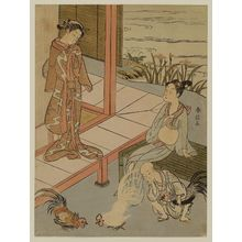 Suzuki Harunobu: Young Couple and Boy with Fighting Cocks - Museum of Fine Arts