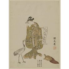 Suzuki Harunobu: Young Woman Holding a Scroll, with Turtle and Crane - Museum of Fine Arts