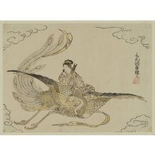 Komatsuken: Chinese Woman Riding a Phoenix - ボストン美術館
