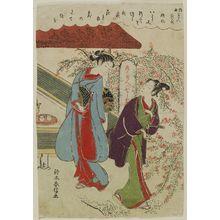 Suzuki Harunobu: Hagi, from the series Beauties of the Floating World Compared to Flowers (Ukiyo bijin yosebana) - Museum of Fine Arts