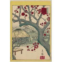 Utagawa Hiroshige II: Red Plum at Ômori Yamamoto in Tokyo (Tôkyô Ômori Yamamoto kôbai), from the series Thirty-six Selected Flowers (Sanjûrokkasen) - Museum of Fine Arts