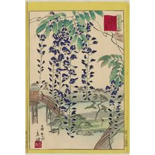 Utagawa Hiroshige II: Wisteria at Kameido Tenjin Shrine in the Eastern Capital (Tôto Kameido Tenjin fuji), from the series Thirty-six Selected Flowers (Sanjûrokkasen) - Museum of Fine Arts