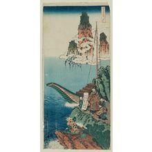 葛飾北斎: Bai Juyi (Hakurakuten), from the series A True Mirror of Chinese and Japanese Poetry (Shika shashin kyô), also called Imagery of the Poets - ボストン美術館