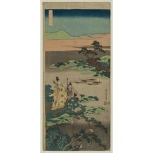Katsushika Hokusai: The Minister Tôru (Tôru daijin), from the series A True Mirror of Chinese and Japanese Poetry (Shika shashin kyô), also called Imagery of the Poets - Museum of Fine Arts