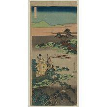 葛飾北斎: The Minister Tôru (Tôru daijin), from the series A True Mirror of Chinese and Japanese Poetry (Shika shashin kyô), also called Imagery of the Poets - ボストン美術館