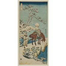 葛飾北斎: Traveler in Snow, from the series A True Mirror of Chinese and Japanese Poetry (Shika shashin kyô), also called Imagery of the Poets - ボストン美術館