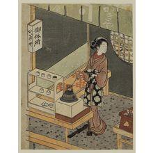 鈴木春信: Osen of the Kagiya - ボストン美術館
