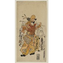 Torii Kiyonobu I: Actor Ôtani Hiroji as the Candy-seller Kokusen-ya - Museum of Fine Arts