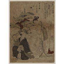 鈴木春信: Takasago, from the series Fashionable Parodies of Nô Plays (Fûryû utai mitate) - ボストン美術館