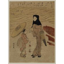 Suzuki Harunobu: Poem by Ki no Tomonori, from an untitled series of Thirty-six Poetic Immortals (Sanjûrokkasen) - Museum of Fine Arts