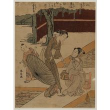 Suzuki Harunobu: Tôboku, from the series Fashionable Parodies of Nô Plays (Fûryû utai mitate) - Museum of Fine Arts