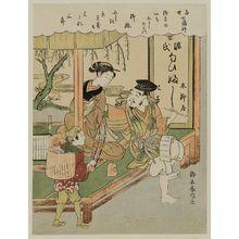 Suzuki Harunobu: Ebisu and Ofuji, from the series The Seven Gods of Good Fortune in the Modern World (Tôsei Shichifukujin) - Museum of Fine Arts
