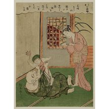 Suzuki Harunobu: Hotei Playing with a Child, from the series The Seven Gods of Good Fortune in the Modern World (Tôsei Shichifukujin) - Museum of Fine Arts