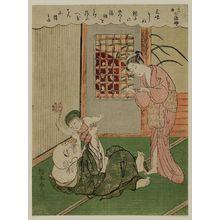 鈴木春信: Hotei Playing with a Child, from the series The Seven Gods of Good Fortune in the Modern World (Tôsei Shichifukujin) - ボストン美術館