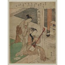 Suzuki Harunobu: Osen of the Kagiya Combing a Young Man's Hair - Museum of Fine Arts