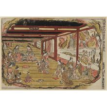 奥村政信: Elegant Female Version of Shutendoji, an Original Perspective Print (Fûga onna shutendôji, uki-e kongen) - ボストン美術館