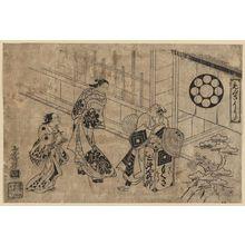 Torii Kiyomasu I: Actor Ichikawa Danjûrô II as moxa peddler - Museum of Fine Arts
