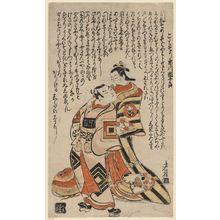Torii Kiyomasu I: Actors Ichikawa Danjûrô II as a Komusô and Nakamura Takesaburô as Kewaizaka Shôshô - Museum of Fine Arts