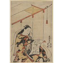 Torii Kiyomasu I: Courtesan Reading a Letter under a Mosquito Net - Museum of Fine Arts