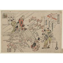 Torii Kiyomasu I: Emon-zakura - Museum of Fine Arts
