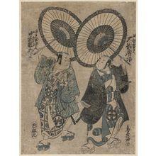 Torii Kiyonobu II: Actors Ôtani Hiroji as Ume no Yoshibei and Nakamura Sukegorô as Uba no Genbei - Museum of Fine Arts