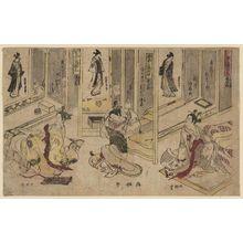Nishimura Shigenaga: Triptych of Hanging Scrolls: Playing with Reality (Kakemono sanpukutsui, utsutsu no asobi) - Museum of Fine Arts