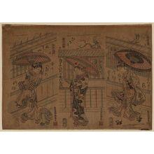 Miyagawa Shunsui: A Triptych of Girls with Umbrellas (Kasa musume sanpukutsui) - Museum of Fine Arts