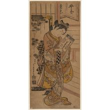 石川豊信: Young Woman Holding a Tokiwazu Book - ボストン美術館