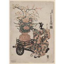 石川豊信: Child with a Flower Basket - ボストン美術館