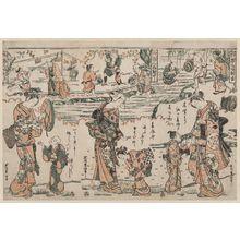 石川豊信: Yatai. Sampuku tsui - ボストン美術館