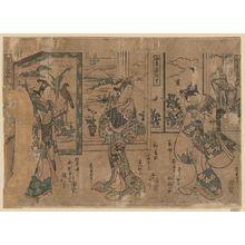 石川豊信: A Triptych of Lucky First Dreams of the New Year (Hatsuyume sanpukutsui): Fuji, Falcon, and Eggplant - ボストン美術館