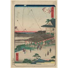 Utagawa Hiroshige II: Mount Atago (Atagoyama), from the series Thirty-six Views of the Eastern Capital (Tôto sanjûrokkei) - Museum of Fine Arts