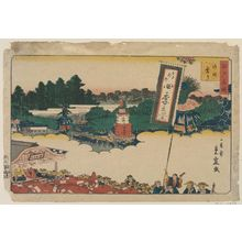 Utagawa Hiroshige II: Kanda Festival Parade (Kanda matsuri), from the series Famous Places in Edo (Edo meisho) - Museum of Fine Arts