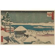 Utagawa Hiroshige II: Yushima Tenjin Shrine, from the series Famous Places in Edo (Edo meisho) - Museum of Fine Arts