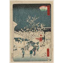 二歌川広重: Yushima Tenjin Shrine (Yushima Tenjin), from the series Thirty-six Views of the Eastern Capital (Tôto sanjûrokkei) - ボストン美術館