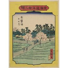Utagawa Hiroshige II: No. 45, Ishiyakushi: Oka Jizô Temple (Oka Jizô), from the series Fifty-three Stations of the Tôkaidô Road (Tôkaidô gojûsan eki) - Museum of Fine Arts