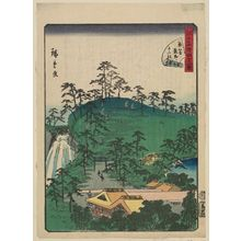 二歌川広重: No. 45, the Twelve Kumano Shrines at Tsunohazu (Tsunohazu Kumano jûnisha), from the series Forty-Eight Famous Views of Edo (Edo meisho yonjûhakkei) - ボストン美術館