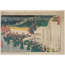 Utagawa Hiroshige II: Sannô Festival Parade (Sannô matsuri), from the series Famous Places in Edo (Edo meisho) - Museum of Fine Arts