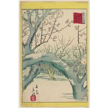 Utagawa Hiroshige II: The Sleeping Dragon Plum Tree in the Plum Garden in Tokyo (Tôkyô ume yashiki garyûbai), from the series Thirty-six Selected Flowers (Sanjûrokkasen) - Museum of Fine Arts