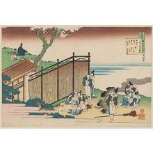 葛飾北斎: Poem by Ônakatomi no Yoshinobu Ason, from the series One Hundred Poems Explained by the Nurse (Hyakunin isshu uba ga etoki) - ボストン美術館