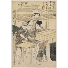 喜多川歌麿: No. 4 from the series Women Engaged in the Sericulture Industry (Joshoku kaiko tewaza-gusa) - ボストン美術館