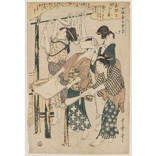 Kitagawa Utamaro: No. 10 from the series Women Engaged in the Sericulture Industry (Joshoku kaiko tewaza-gusa) - Museum of Fine Arts