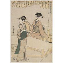 喜多川歌麿: No. 11 from the series Women Engaged in the Sericulture Industry (Joshoku kaiko tewaza-gusa) - ボストン美術館