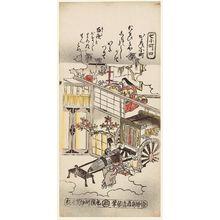 鳥居清倍: Komachi and the Suitor (Kayoi Komachi), No. 4 from the series Seven Komachi (Nana Komachi) - ボストン美術館