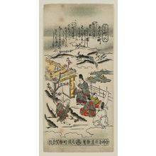 Torii Kiyomasu II: Parrot Komachi (Ômu Komachi), No. 6 from the series Seven Komachi (Nana Komachi) - Museum of Fine Arts