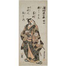 Torii Kiyoshige: Actor Sawamura Sôjûrô (Kyôsan) as Fuwa Banzaemon - Museum of Fine Arts