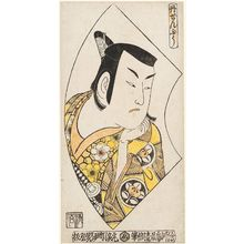 Torii Kiyomasu II: The Eighth Generation Ichimura Uzaemon Wearing a Tanzen (Tanzen fu) - Museum of Fine Arts
