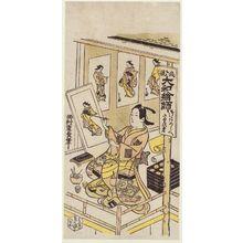 Nishimura Shigenaga: A Fashionable Yamato Picture Master - Museum of Fine Arts