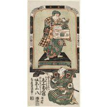 鳥居清満: Actors Onoe Kikugorô and Bandô Sanpachi - ボストン美術館